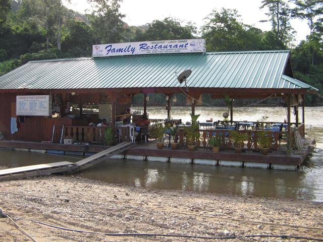 Family_Restaurant